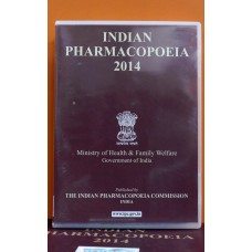 Indian Pharmacopoeia-2014 Addendum 2015 (Along with DVD)